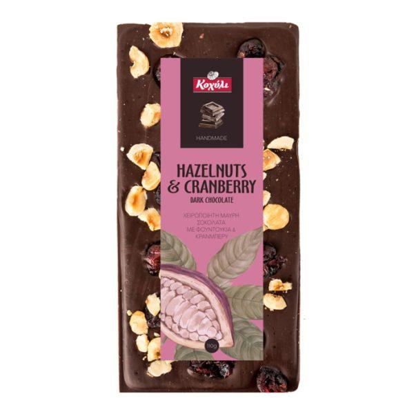 Σοκολάτα Υγείας χωρίς ζάχαρη 90gr